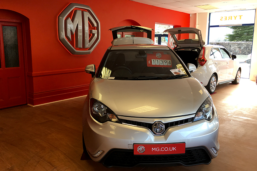 Brandon Car Centre MG Dealer